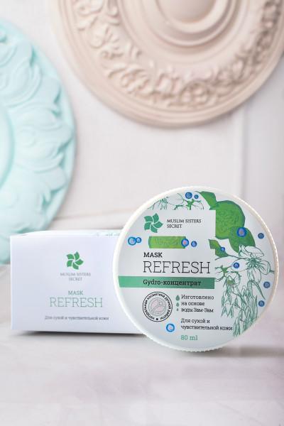 REFRESH mask.  Gydro-концентрат для сухой и чувствительной кожи.